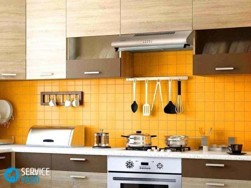 Вытяжка на кухне без вывода в вентиляцию. Без отвода воздуха