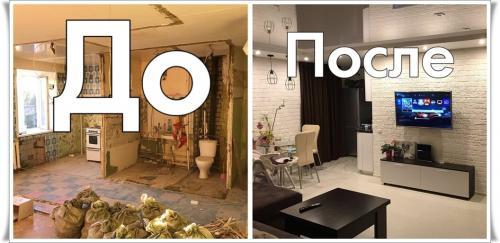 До ремонта и после. Преображение одной старой квартиры: история ремонта до и после
