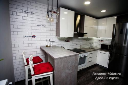 Маленькая барная стойка для кухни. Как разместить барную стойку на маленькой кухне?