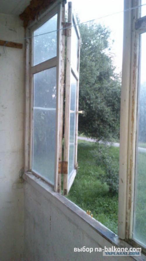 Как накрыть балкон своими руками. Отделка балкона своими руками на реальном примере (23 фото)