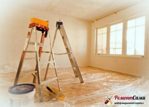 Как сделать комнаты ремонт. Готовим комнату к ремонту