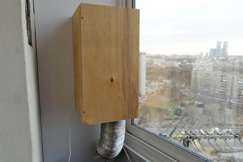 Вентиляция в комнате своими руками. Самодельная домашняя вентиляция